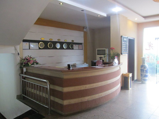 Heping Business Hotel
