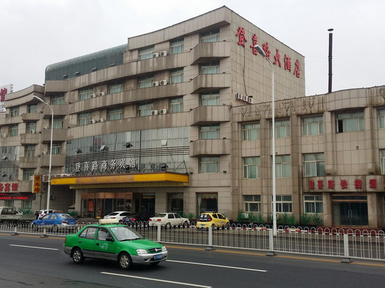Dengxilu Business Hotel