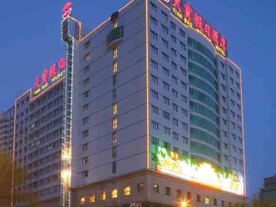 Tianbao Holiday Hotel