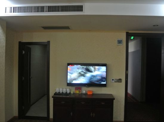 Honghu Xindu Business Hotel