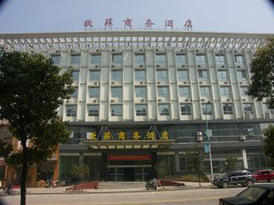 Oufei Business Hotel