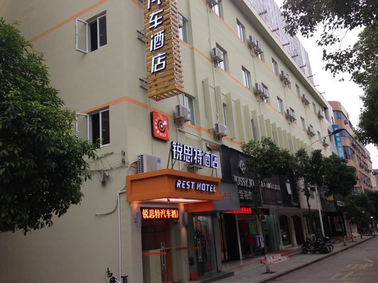 Rest Motel Xinchang New Century Plaza