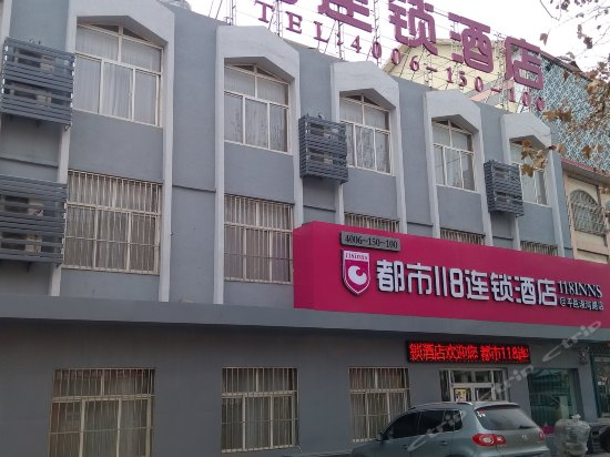 City 118 Hotel Pingyi Junhe Road 1st Shop
