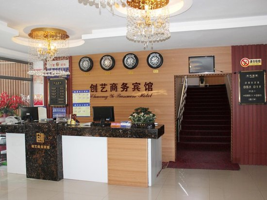 Chuangyi Business Hotel