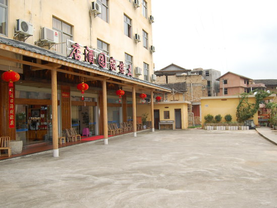 Yongding Tulou Homeland Hotel