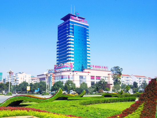 Changde International Hotel