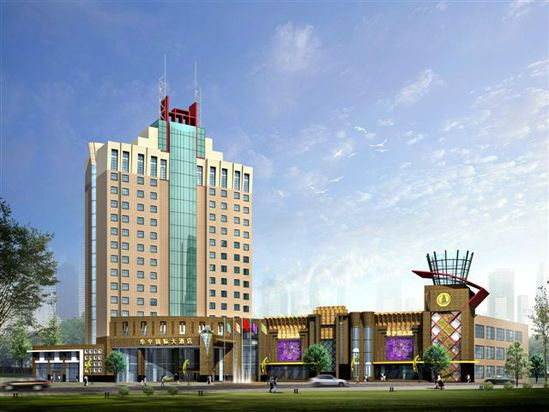 Huayu International Hotel