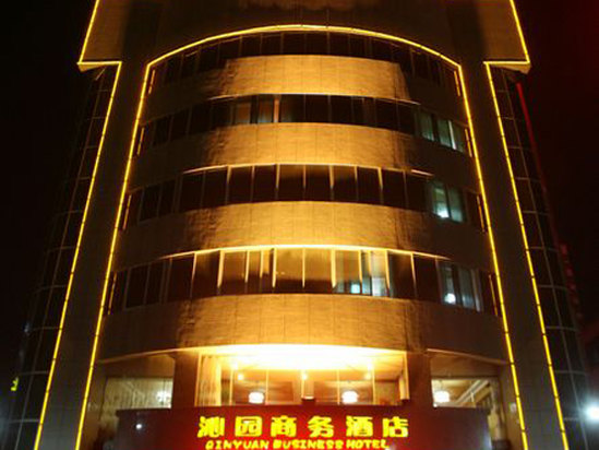 Qinyuan Business Hotel