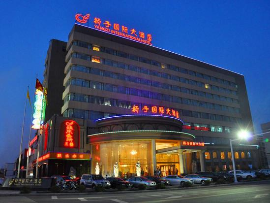 Yangzi International Hotel
