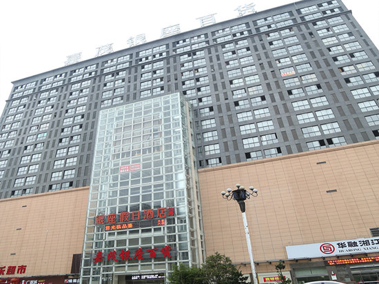 Yinzuo Holiday Hotel