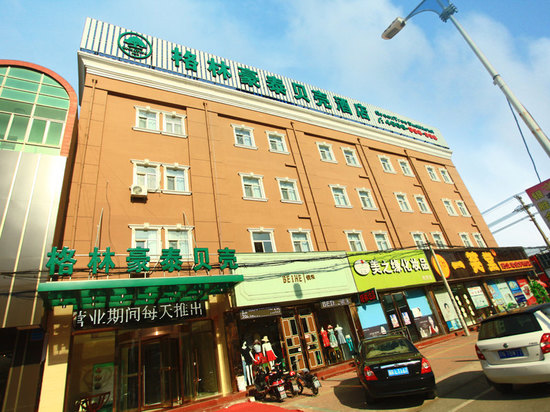 Green Tree Inn Shengfang Furniture City