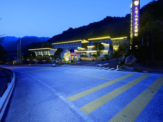 New Century Resort Sanqingshan  Jiangxi
