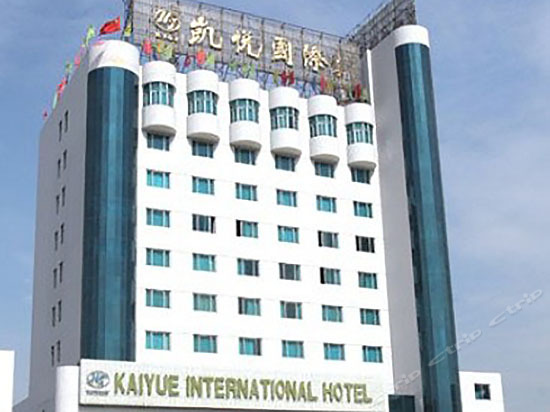 Kaiyue International Hotel Dongtai