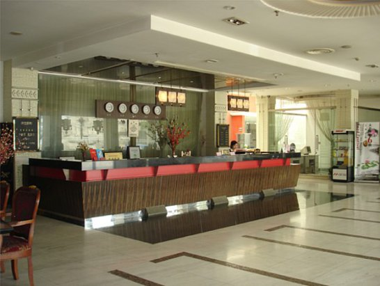 Sunshine City Hotel