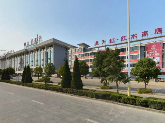 Pengxin International Hotel