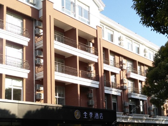 All Season Ji-Hotel Taicang