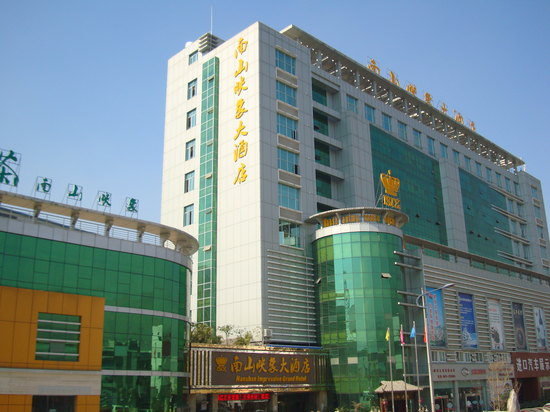 Nanshan Impression Grand Hotel