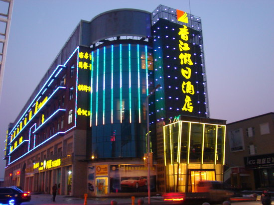 Xiangjiang Holiday Hotel