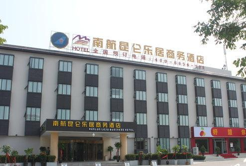 Kunlun Leju Business Hotel