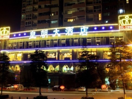 Huang Chao Hotel