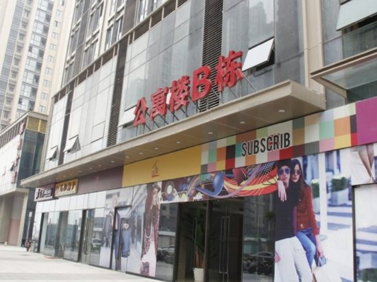 Chengfu Tianxia Business Hotel