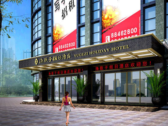 Yugezi Holiday Hotel