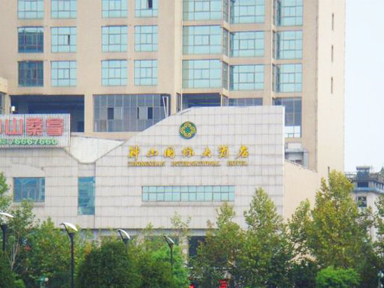 Zhongshan International Hotel Xinyu
