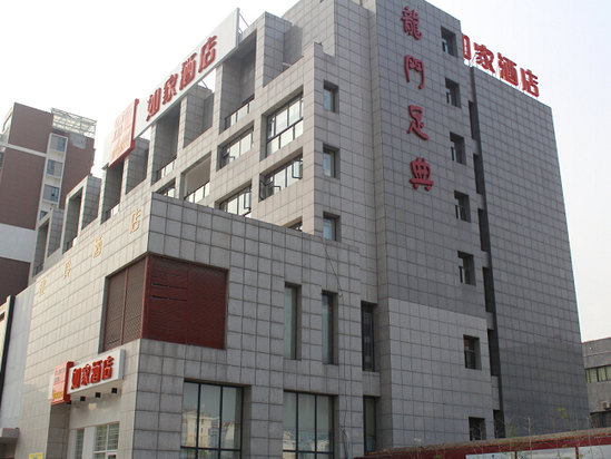 Home Inn (Suzhou West Huaihe Road Guangcaicheng)