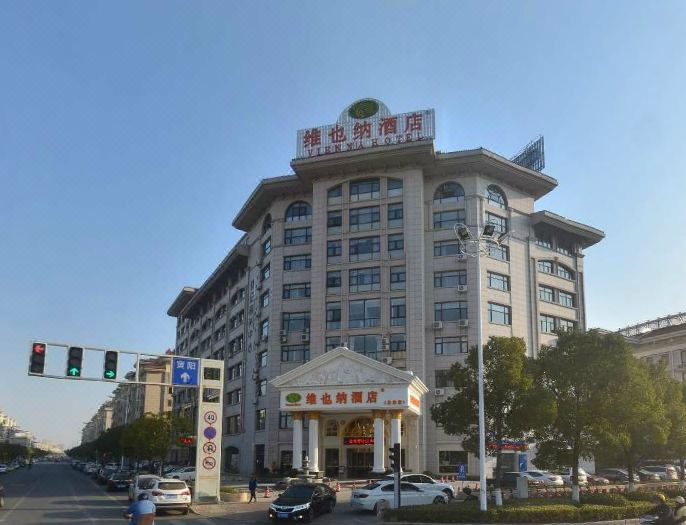 Vienna Hotel (Qidong South Gongyuan Road)