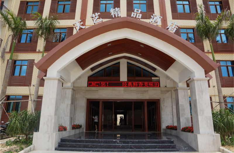 Tianyi Boutique Hotel