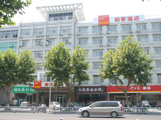 Home Inn (Yangzhong Middle Yangzi Road)