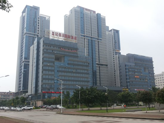 Crowne Plaza International Hotel Guigang