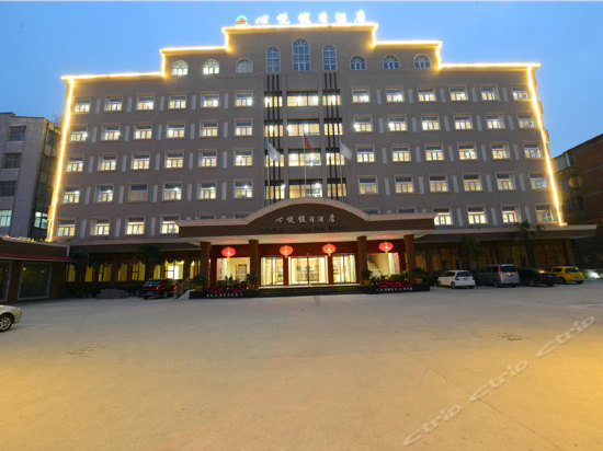 Xinyue Holiday Hotel