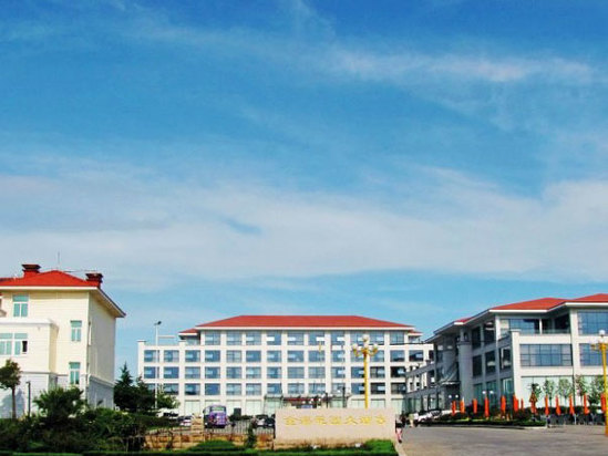 Rizhao Jihai Garden Hotel Co.Ltd
