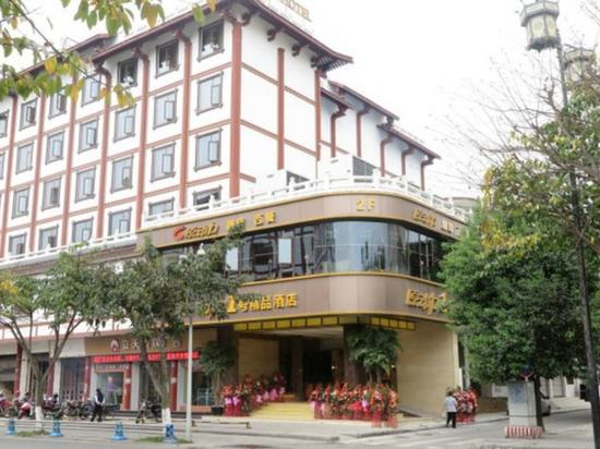 Yuandongli No.1 Boutique Hotel
