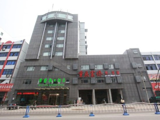 Hua Ying Holiday Hotel