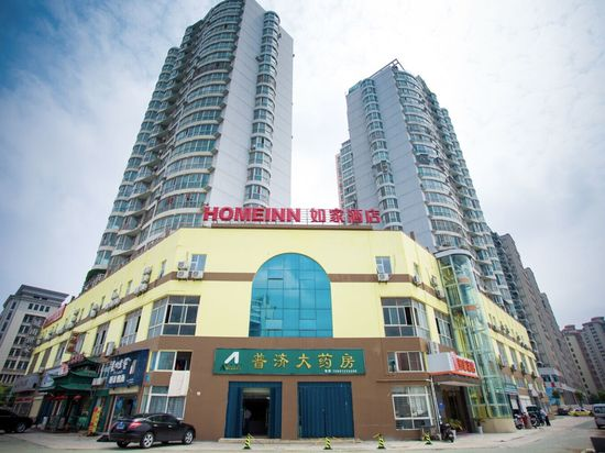 Home Inn (Ezhou Railway Station West Binhu Road)