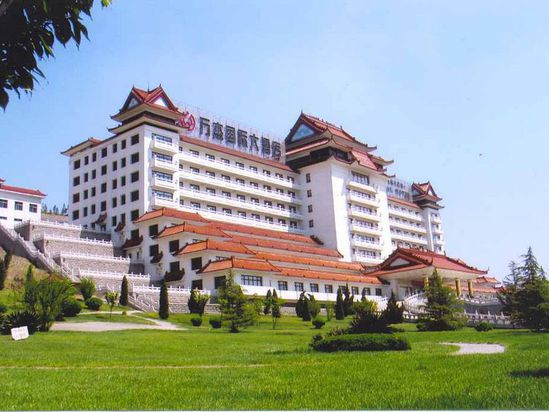 Wanjie International Hotel