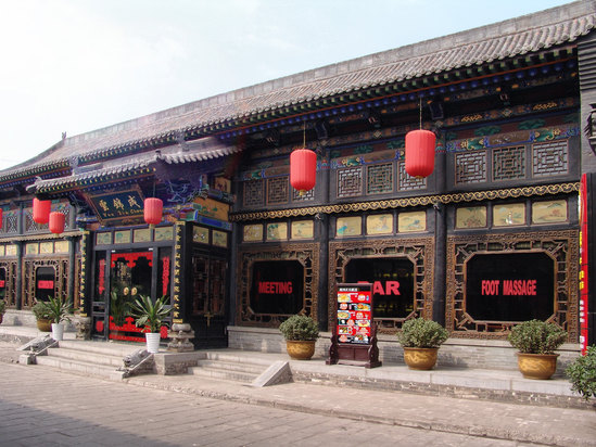 Pingyao Yunjincheng Mansion