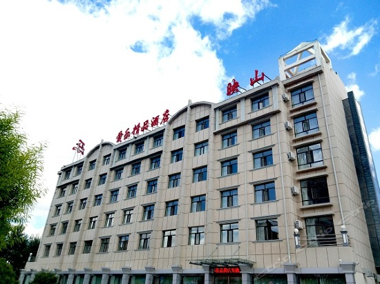 Yingshan Aile Boutique Hotel