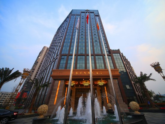 Ziang Golden City International Hotel