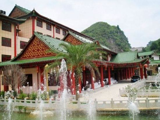 Huilongxi Hot Spring Travel Holiday Hostel