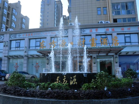 Dongfangyuan Fortune Hotel