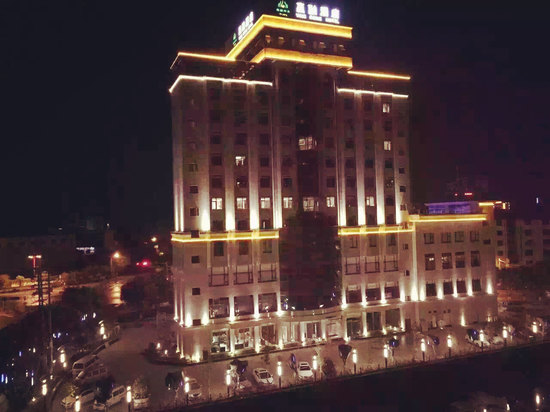 Ying Rong Hotel