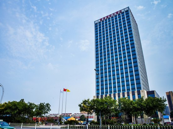 Zijing International Hotel