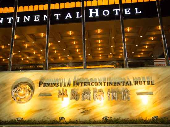 Peninsula Intercontinental Hotel