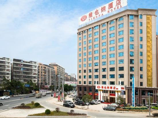 Vienna Hotel (Puning South Huancheng Road High-speed Railway Station)