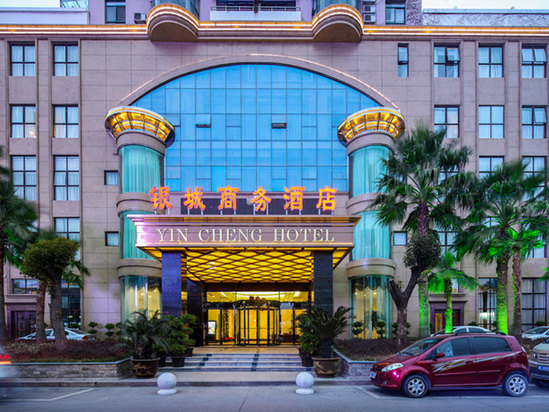 Yin Cheng Business Hotel