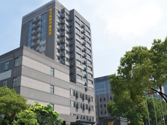 上海酒店預訂, 網上預定2 7折, 上海酒店網 中國假日網