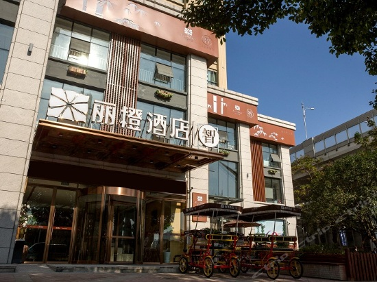 Orange Inn (Yichang Wanda)